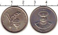 Изображение Монеты Тонга 10 сенити 1981 Медно-никель UNC-