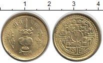 Изображение Монеты Непал 10 пайс 1978 Латунь UNC-