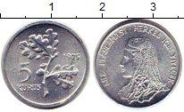 Изображение Монеты Азия Турция 5 куруш 1975 Алюминий UNC-
