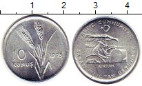Изображение Монеты Азия Турция 10 куруш 1975 Алюминий UNC-