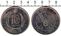 Изображение Монеты Карибы 10 долларов 1981 Медно-никель UNC- ФАО. Международный д
