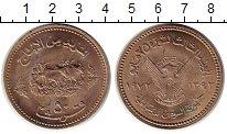 Изображение Мелочь Судан 50 кирш 1972 Медно-никель XF