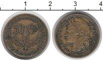 Изображение Монеты Камерун 50 сантим 1925 Латунь XF-