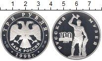 Изображение Монеты Россия 3 рубля 1998 Серебро Proof-