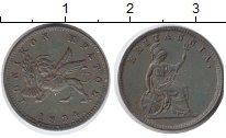 Изображение Монеты Ионические острова 1 лепта 1834 Медь XF-