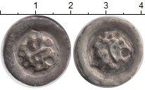 Изображение Монеты Брауншвайг 1 брактеат 0 Серебро VF