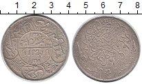 Изображение Монеты Йемен 1 риал 1925 Серебро XF