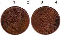 Изображение Монеты Хайдарабад 2 пайя 1322 Медь VF
