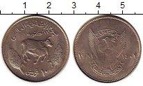 Изображение Монеты Судан 10 кирш 1981 Медно-никель UNC-