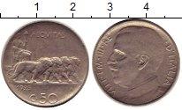 Изображение Монеты Италия 50 сентесим 1925 Медно-никель XF
