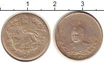 Изображение Монеты Иран 500 динар 1914 Серебро XF