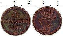 Изображение Монеты Германия Мекленбург-Шверин 3 пфеннига 1861 Медь XF