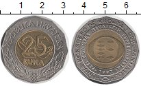 Изображение Монеты Хорватия 25 кун 1997 Биметалл UNC- Конгресс эсперантист