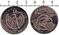 Изображение Монеты Европа Германия 10 евро 2011 Медно-никель UNC