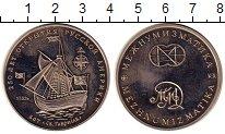 Изображение Монеты СНГ Россия Монетовидный жетон 1991 Медно-никель Proof-