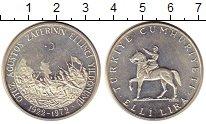 Изображение Монеты Азия Турция 50 лир 1972 Серебро UNC-