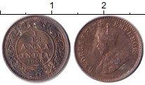 Изображение Монеты Индия 1/12 анны 1929 Бронза XF