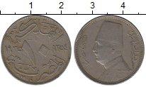 Изображение Монеты Египет 10 миллим 1935 Медно-никель XF
