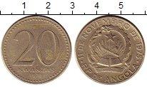 Изображение Монеты Ангола 20 кванза 1978 Медно-никель VF