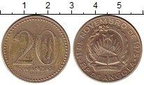 Изображение Монеты Африка Ангола 20 кванза 1978 Медно-никель VF