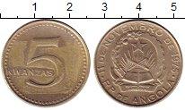 Изображение Монеты Африка Ангола 5 кванза 1975 Медно-никель VF