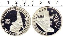 Изображение Монеты Казахстан 500 тенге 2004 Серебро Proof Жетиген