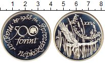 Изображение Монеты Европа Венгрия 500 форинтов 1988 Серебро Proof