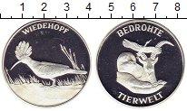 Изображение Монеты Германия Жетон 0 Серебро Proof- Охрана природы. Удод