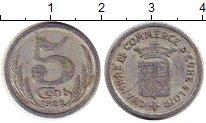 Изображение Монеты Франция 5 сантим 1922 Алюминий XF