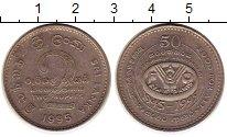 Изображение Монеты Азия Шри-Ланка 2 рупии 1995 Медно-никель XF