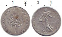 Изображение Монеты Европа Италия жетон 0 Алюминий XF