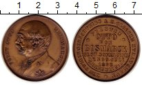 Изображение Монеты Германия медаль 1898 Бронза UNC- Отто фон Бисмарк