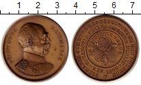 Изображение Монеты Европа Германия медаль 1898 Бронза UNC-