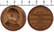 Изображение Монеты Европа Германия медаль 1893 Бронза UNC-