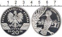 Изображение Монеты Польша 20 злотых 2000 Серебро Proof