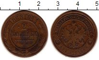 Изображение Монеты Россия 1855 – 1881 Александр II 2 копейки 1868 Медь VF