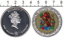 Изображение Монеты Малави 5 квач 2005 Посеребрение Proof- Обезьяна