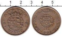 Изображение Монеты Африка Ангола 10 эскудо 1969 Медно-никель XF