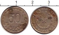 Изображение Монеты Южная Америка Парагвай 50 сентаво 1925 Медно-никель XF