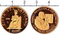 Изображение Монеты Ватикан 50000 лир 1999 Золото Proof-