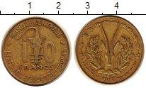Изображение Монеты Западная Африка 10 франков 1970 Латунь XF