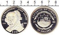 Изображение Монеты Либерия 20 долларов 2000 Серебро Proof Джон  Адамс