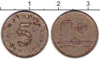 Изображение Монеты Малайзия 5 сен 1968 Медно-никель XF-