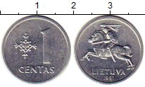 Изображение Монеты Литва 1 цент 1991 Алюминий XF