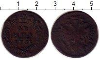 Изображение Монеты Россия 1730 – 1740 Анна Иоановна 1 деньга 1731 Медь