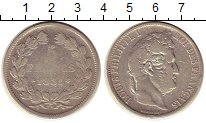 Изображение Монеты Европа Франция 5 франков 1831 Серебро VF