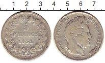 Изображение Монеты Франция 5 франков 1832 Серебро VF