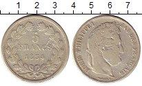 Изображение Монеты Европа Франция 5 франков 1834 Серебро VF