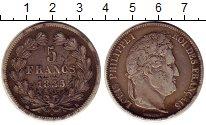 Изображение Монеты Франция 5 франков 1835 Серебро XF- B. Луи  Филипп I