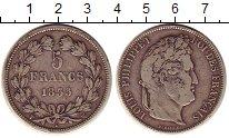 Изображение Монеты Франция 5 франков 1835 Серебро XF-